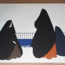 Arte - Manuel de las Casas (Madrid, 1924) serigrafía de 1978 de 50x64cms, firmada a lápiz y numerada 109/14 - 168248652