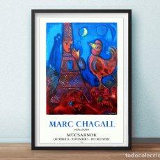 Arte: BONITO CARTEL DE EXPOSICION - MARC CHAGALL -BONJOUR PARIS 1972.SOLO 1000 EJEMPLARES. 56X86 CMS .. Lote 168758356