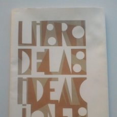 Arte: SERIGRAFIAS DE ARTISTAS POR ARMANDO DURANTE. 1988. LIBRO 12/50. DE TEXTOS DE LEYVA O MARISTANY.. Lote 171265272