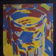 Arte: ALFONSO ALBACETE (ANTEQUERA, MÁLAGA, 1950) SERIGRAFÍA 1983 DE 25X20CMS ENMARCADA A 32X26, FIRMADO A. Lote 179181926