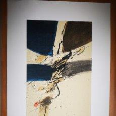 Arte: SERIGRAFIA DE A. VIDAL. Lote 183546251