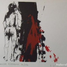 Arte: EDGARDO ZUNINI. SERIGRAFÍA MUJER ESPERANDO. FIRMADA A MANO Y NUMERADA 20/180. 1988. 25X33 CM.. Lote 183567646