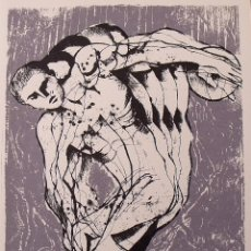 Arte: MANEL CARCELLER. SERIGRAFÍA EL DISCÓBOLO. FIRMADA A MANO Y NUMERADA 19/180. 1988. 33X25 CM.. Lote 183568227