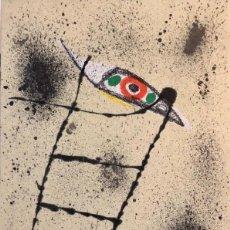 Arte: JOÁN MIRÓ ~ CAJA SERIGRAFIADA EN ARPILLERA. MARAVILLAS CON VARIACIONES ACRÓSTICAS EN EL JARDÍN MIRÓ. Lote 184765907