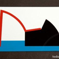 Art: LLUIS VENTOS - SERIGRAFÍA INTERVANIDA - 43/100. Lote 187593055