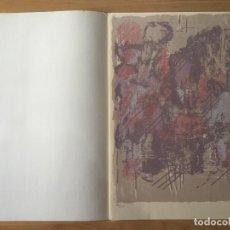 Arte: DOLORES MONTIJANO, COLOFÓN. Lote 189263122