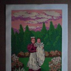Art: ISABEL VILLAR (SALAMANCA 1934) SERIGRAFÍA FAMILIA 1977 PAPEL 49X69 FIRMADA Y /75. Lote 192164095