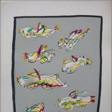 Arte: THIERRY JOB. SERIGRAFÍA. NUMERADA Y FIRMADA. AUTOEDICIÓN. BARCELONA 1983. Lote 194549816
