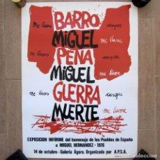 Arte: SERIGRAFÍA JOSÉ CABALLERO, JOSÉ JIMENEZ, HOMENAJE A MIGUEL HERNÁNDEZ 1976. Lote 195527157
