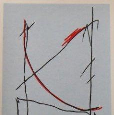 Art: CARLOS SORIANO. SERIGRAFÍA RITMOS. FIRMADA A MANO Y NUMERADA. 90/180. 1988. 33X25 CM.. Lote 196154090