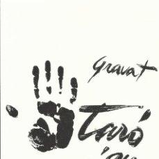 Arte: SERIGRAFIA GRAVAT MATARÓ 94. NUMERADA 27/60. PAPEL GUARRO. BUEN ESTADO. 1994. . Lote 196886238