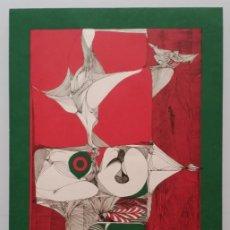 Arte: KARL-HEINZ STEIB (1922) HOTIO II SERIGRAFÍA. Lote 198842970