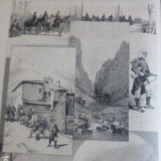 Arte: MANIOBRAS MILITARES EN BURGOS PANCORBO SERIGRAFIA 1889. Lote 200142371