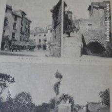 Arte: MURCIA DETALLES DE LA CIUDAD SERIGRAFIA 1885. Lote 200573707