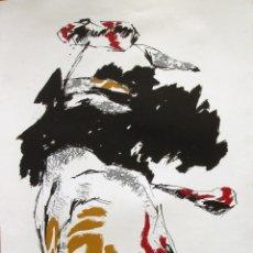 Arte: RICARDO MOJARDÍN – SERIGRAFÍA 7/25. Lote 200816355