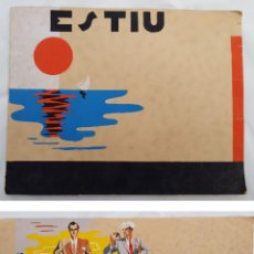 Arte: ESTIU (ORIGINAL) FIRMA ILEGIBLE. Lote 202440526