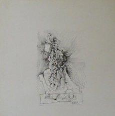Arte: SERIGRAFÍA HOMBRE Y MUJER. RAUL CAPITANI. FIRMADA EN PLANCHA. 1981. BUEN ESTADO. 50X35 CM.. Lote 203926718