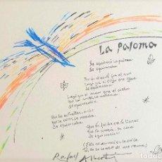 Arte: RAFAEL ALBERTI LA PALOMA SERIGRAFÍA ORIGINAL FIRMADA Y NUMERADA A LÁPIZ 61/100 POR ALBERTI GABARRÓN. Lote 205011616