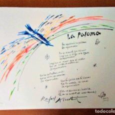 Arte: RAFAEL ALBERTI LA PALOMA SERIGRAFÍA ORIGINAL FIRMADA NUMERADA A LÁPIZ 5/100 ALBERTI GABARRÓN C.O.A.. Lote 205177703