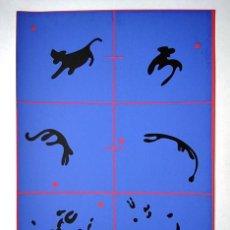 Arte: MANOLO CALVO ABAD (OVIEDO 1934 - MADRID 2018) – SERIGRAFÍA, 1968. Lote 205606565