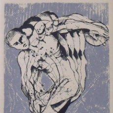 Arte: MANEL CARCELLER. DISCÒBOL. DISCÓBOLO. SERIGRAFÍA FIRMADA A MANO Y NUMERADA 90/180. 1998.. Lote 206382048