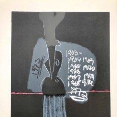 Art: OBRA GRÁFICA DE PEDRO GONZÁLEZ, 1974, 36/300, 65X50CM.. Lote 211417764
