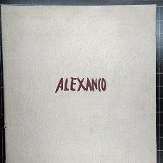 Arte: JOSÉ LUIS ALEXANCO (MADRID 1942-2021). DIECISIETE SERIGRAFÍAS SOBRE LA GENTE, 1965. CARPETA COMPLETA. Lote 220697220