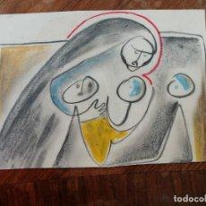 Arte: SERIGRAFIA A DOBLE CARA DE AUTOR ANONIMO. PERSONAJES. Lote 221541148