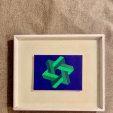 Arte: SERIGRAFÍA DE JOSÉ MARÍA YTURRALDE. FIRMADA Y NUMERADA. AÑO 1997. Lote 245093755