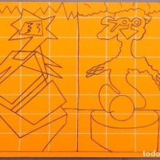 Arte: LUIS GORDILLO - 1973 - SERIGRAFIA. Lote 245619000