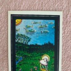 Arte: GUILLERMO PEREZ VILLALTA . SERIGRAFÍA . 1973 .. Lote 246282285