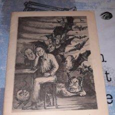 Arte: IMAGENES DEL CAMBIO, CARPETA DE LAMINAS DEL ARTISTA JOSÉ MARÍA SÁNCHEZ CASAS. Lote 263198605