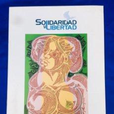 Arte: 5 SERIGRAFIAS EXPOSICION RECORDANDO A PARRAGA 1999 MUÑOZ BARBERAN, PINA NORTES AVELLANEDA HERNANSAEZ. Lote 276632263