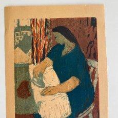 Arte: SIGURD ERIKSEN , SERIGRAFÍA , SIN FIRMAR . WOMAN IRONING , 1940 APROX. .. Lote 279527513