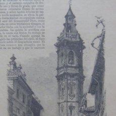 Arte: VALENCIA. CAMPANARIO Y PLAZA DE SANTA CATALINA. XILOGRAFIA DE 1885. Lote 26419390