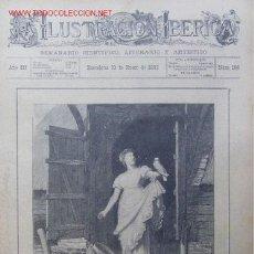 Arte: LA HIJA DE LA GRANJA (CUADRO DE Q. ORCHADSON). XILOGRAFIA ORIGINAL DE 1885. Lote 25034000