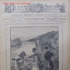 Arte: LOS ABUELOS RIVALES (CUADRO DE J. REID). XILOGRAFIA ORIGINAL DE 1885. Lote 25034001