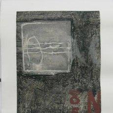 Arte: XILOGRAFÍA P.A. ORIGINAL DE *CONCHA GARCÍA. RED DE DATOS. GALERÍA SIBONEY* AÑO 1989 -- P.A. 5/10. Lote 35213803