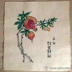 Arte: ESTAMPA JAPONESA, XILOGRAFIAS PROCEDENTES DE OSAKA, JAPÓN.. Lote 38762388
