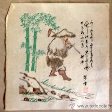 Arte: ESTAMPA JAPONESA, XILOGRAFIAS PROCEDENTES DE OSAKA, JAPÓN.. Lote 38762521