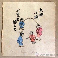 Arte: ESTAMPA JAPONESA, XILOGRAFIAS PROCEDENTES DE OSAKA, JAPÓN.. Lote 38762562