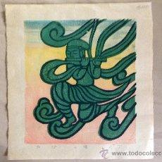 Arte: ESTAMPA JAPONESA, XILOGRAFIAS PROCEDENTES DE OSAKA, JAPÓN.. Lote 38762583