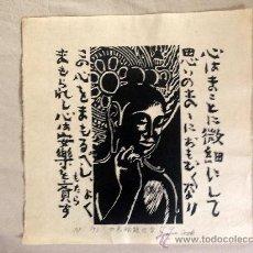 Arte: ESTAMPA JAPONESA, XILOGRAFIAS PROCEDENTES DE OSAKA, JAPÓN.. Lote 38762588