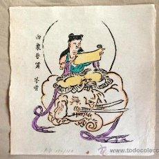 Arte: ESTAMPA JAPONESA, XILOGRAFIAS PROCEDENTES DE OSAKA, JAPÓN.. Lote 38762595