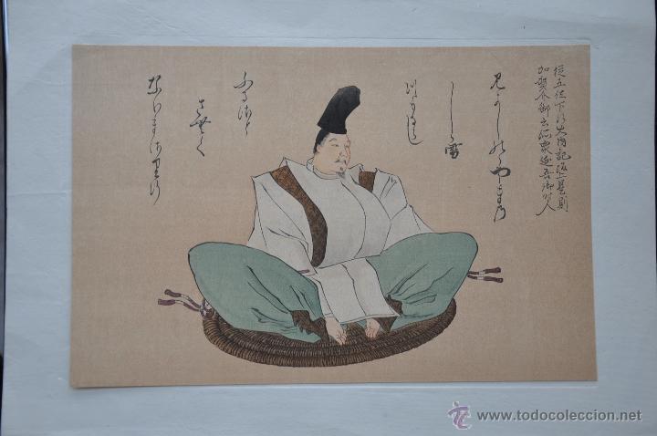 Arte: Nobuzane fujiwara GRABADO A LA MADERA KORENORI , THIRTY-SIX CELEBRATED POETS - Foto 4 - 41061524
