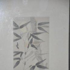 Arte: INTERESANTE GRABADO JAPONÉS FIRMADO BY B. ASADA. Lote 44945131
