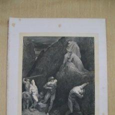 Arte: Nº 56 LA DIVINA COMEDIA POR GUSTAVO DORÉ 1870 MONTANER Y SIMÓN 36 X 26.5 CM. Lote 47717118