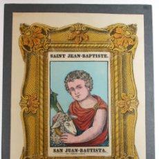 Arte: XILOGRAFIA COLOREADA SAN JUAN BAUTISTA. CIRCA 1870. Lote 49617197
