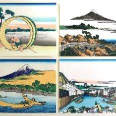 Arte: LOTE DE 4 GRABADOS A MADERA ORIGINALES DE HOKUSAI, MUY BUEN ESTADO. Lote 49685455