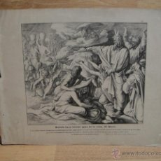 Arte: LAMINA RELIGIOSA - MOISES HACE BROTAR AGUA DE LA ROCA , EL MANA. Lote 50967157